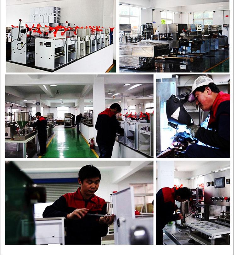 Qui mô Công ty sản xuất máy và khay cơm HUGIATEK